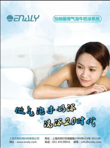 bathtub02